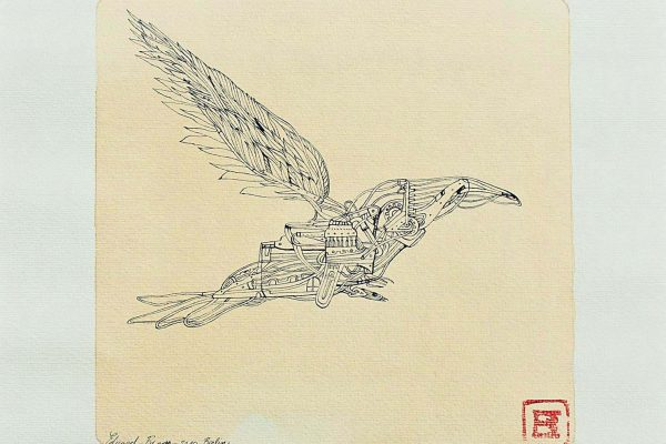 01_Icarus_2010_30x40cm_Tea_and_Ink