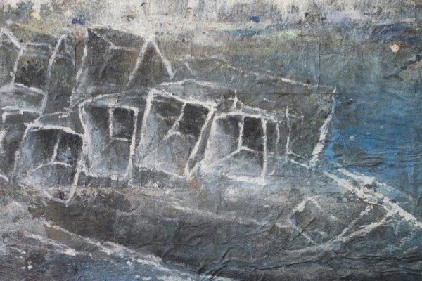 7. WALTER BENJAMINS ARCHE III, 1994 (Packpapier auf Nessel, 180 x 180) _DSF5870 (3)