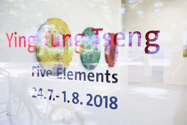 Ying-Tung Tseng_Five Elements_Exhibitin view (1)